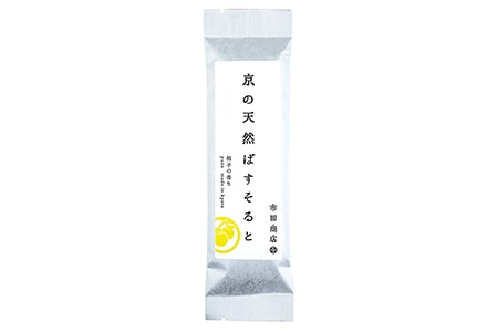 京の天然 ばすそると|柚子の香り 50g