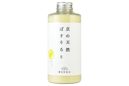 京の天然 ばすそると|柚子の香り 700g