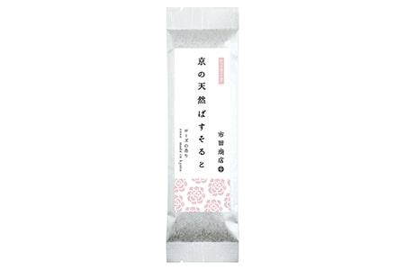京の天然 ばすそると|ローズの香り 50g