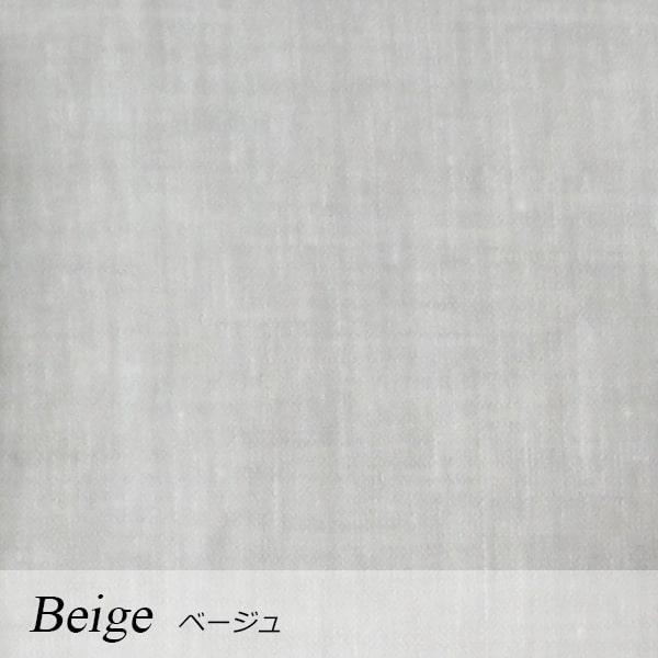a・sarari(あさらり)リネンピローケース 45×65cm #ベージュ