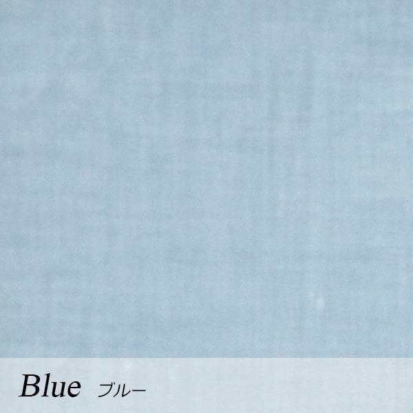 a・sarari(あさらり)リネンピローケース 45×65cm #ブルー