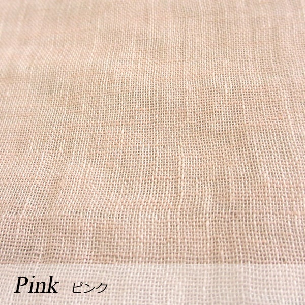 a・sarari(あさらり)リネンダブルガーゼケット 140×190cm #ピンク