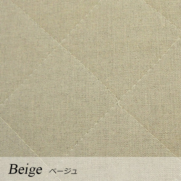 a・sarari(あさらり)リネンウォッシャブル敷きパッド キング 180×205cm #ベージュ