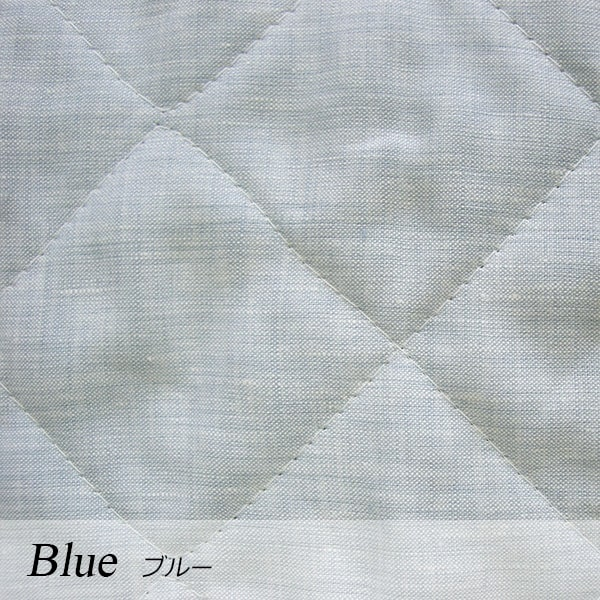a・sarari(あさらり)リネンウォッシャブル敷きパッド クイーン 160×205cm #ブルー