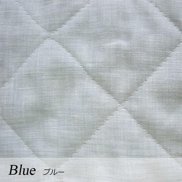 a・sarari(あさらり)リネンウォッシャブル敷きパッド ダブル 140×205cm #ブルー