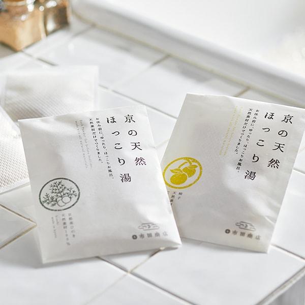 無添加入浴剤 京の天然ほっこり湯 柚子
