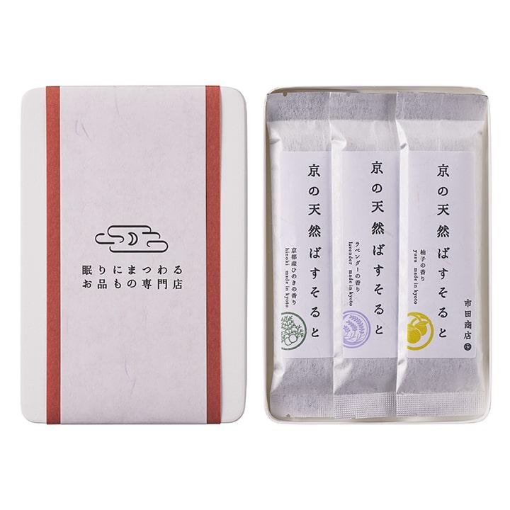 バスソルト 京の天然ばすそると 3種の香りセット