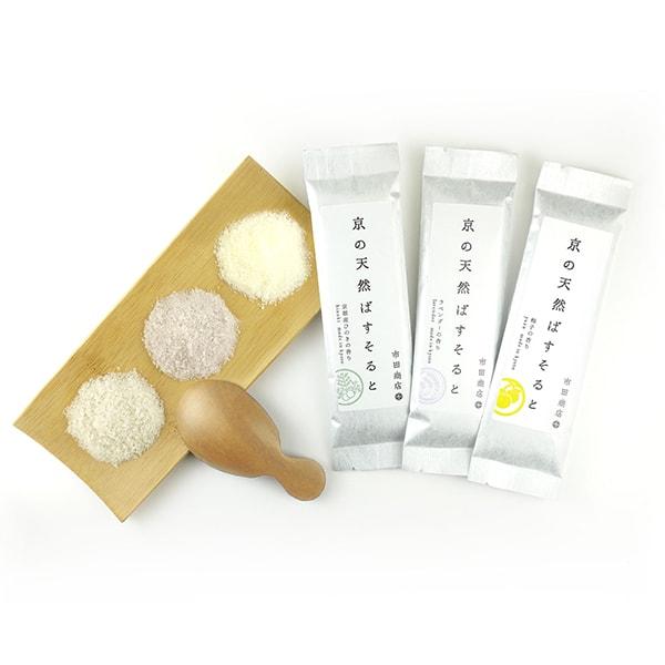 京の天然ばすそると 3種の香りセット