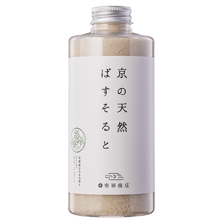 浴用バスソルト 京の天然ばすそると 京都産ひのきの香り 700g