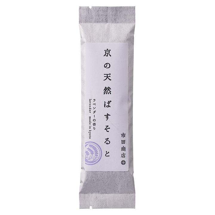 浴用バスソルト 京の天然ばすそると ラベンダーの香り 50g