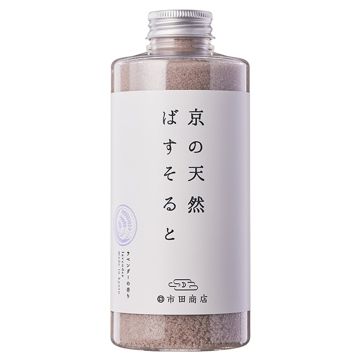 京の天然ばすそると <ラベンダーの香り> 700g
