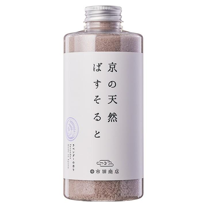 浴用バスソルト 京の天然ばすそると ラベンダーの香り 700g