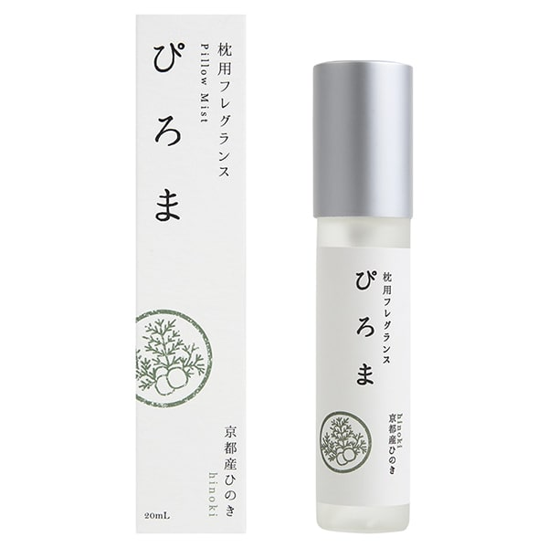 ピローミスト ぴろま枕用フレグランス 京都産ひのき 20ml