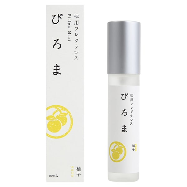 ピローミスト ぴろま枕用フレグランス 柚子 20ml
