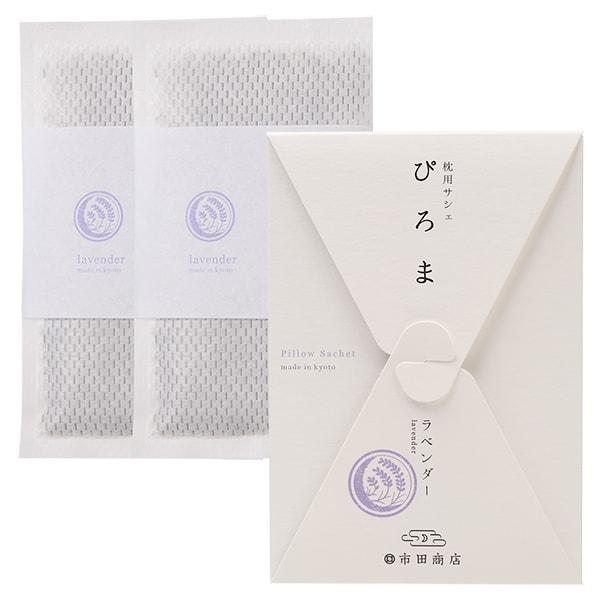 ぴろま -Piloma- 枕用アロマバッグ <ラベンダー>