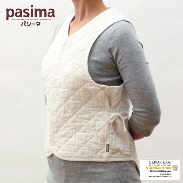 パシーマ|あったかベスト