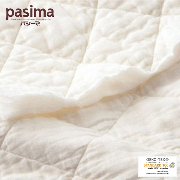 清潔なガーゼと脱脂綿でできた「パシーマ」