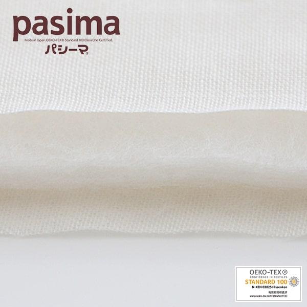 清潔なガーゼと脱脂綿でできた快適寝具「パシーマ」