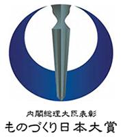 パシーマ ものづくり日本大賞