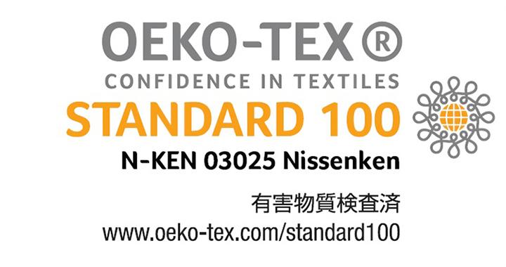 パシーマは国際安全規格「エコテックス規格100・クラスⅠ」認証商品