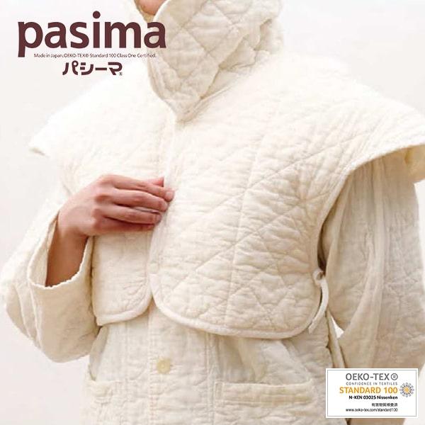 パシーマ|おやすみ肩あて