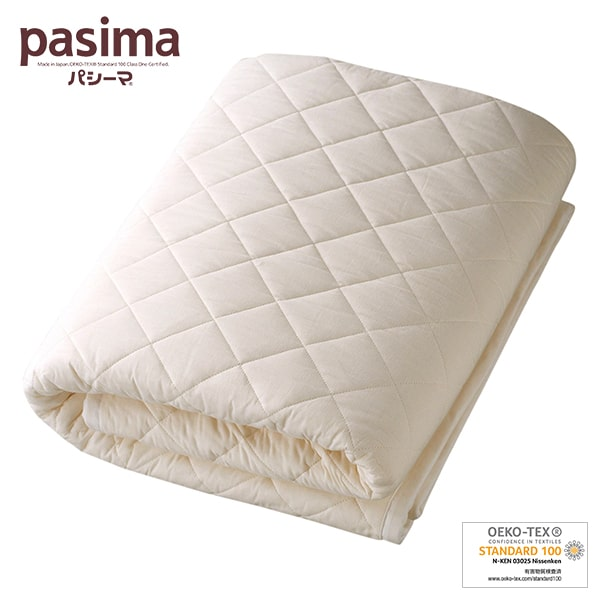 パシーマ パットシーツ <セミダブル> 133×210cm