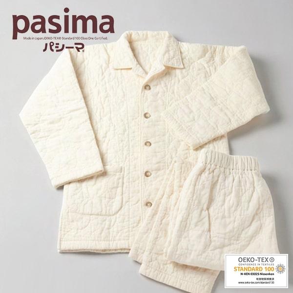 パシーマのパジャマ <SS>