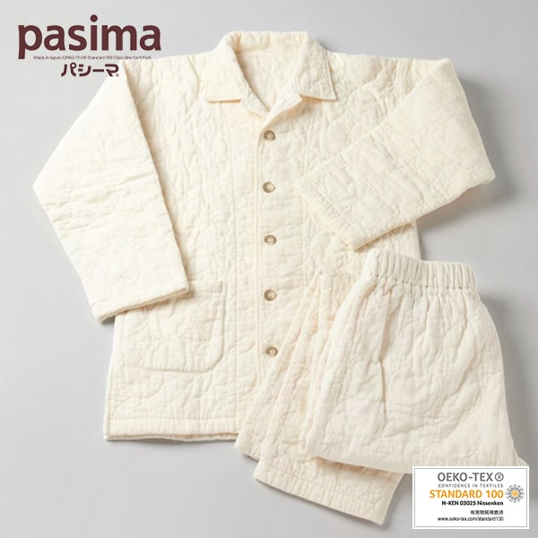 パシーマのパジャマ SS(メンズSS・レディースS相当)