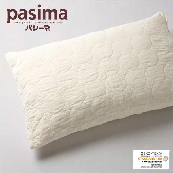 パシーマのまくらカバー <43×63cmの枕用>
