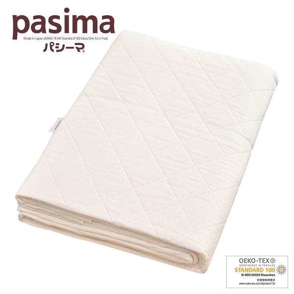 パシーマ キルトケット <ゆったりシングル> 160×260cm <きなり>