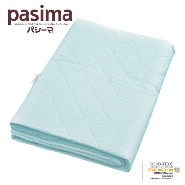 パシーマ キルトケット <ゆったりダブル> 190×260cm <ブルー>