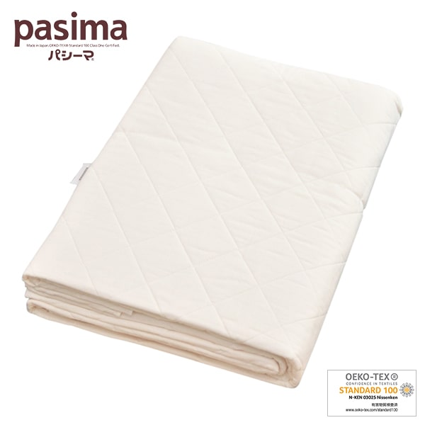 パシーマ キルトケット ジュニア 120×180cm #きなり