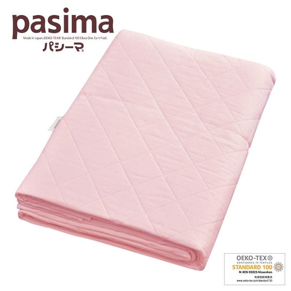 パシーマベビー シンプルキルトケット 90×120cm #ピンク