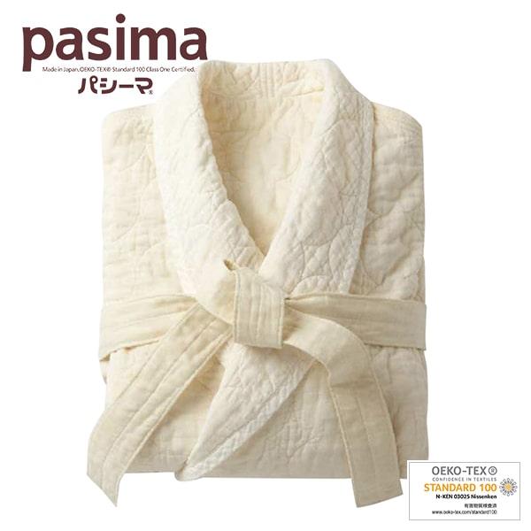 パシーマのリラックスローブ