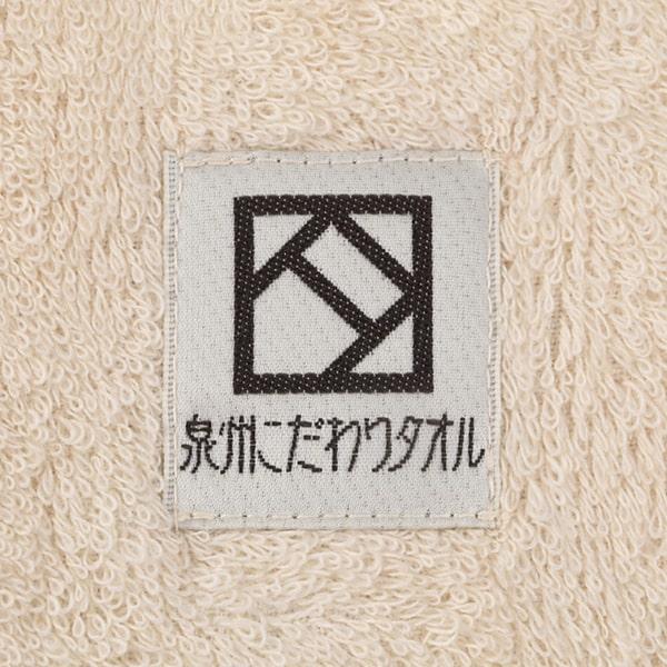 泉州タオル オーガニックコットンタオルケット シングル 150×205cm #生成