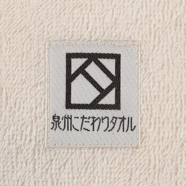 泉州タオル オーガニックコットンタオルシーツ(フラットシーツ)150×260cm #生成